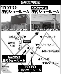 3月会場地図