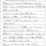 『システムキッチン・トイレ・エコキュート設置工事』